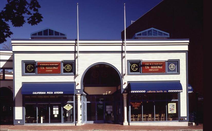 16-18 Eliot Street, Cambridge, MA